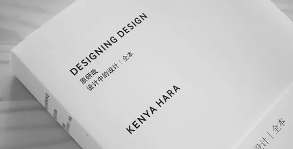 从借鉴到成为设计大师,他究竟经历了什么?