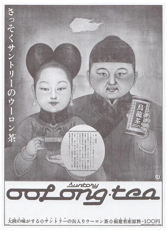 拯救三得利乌龙茶的平面设计师:葛西薰的广告之道