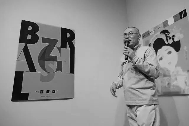 顶尖设计师系列:日本设计界的「色彩魔法师」佐藤晃一