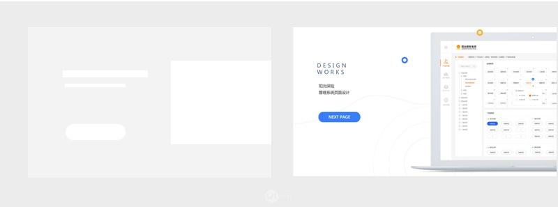 设计师年终总结怎么写?这个实用框架送给你!