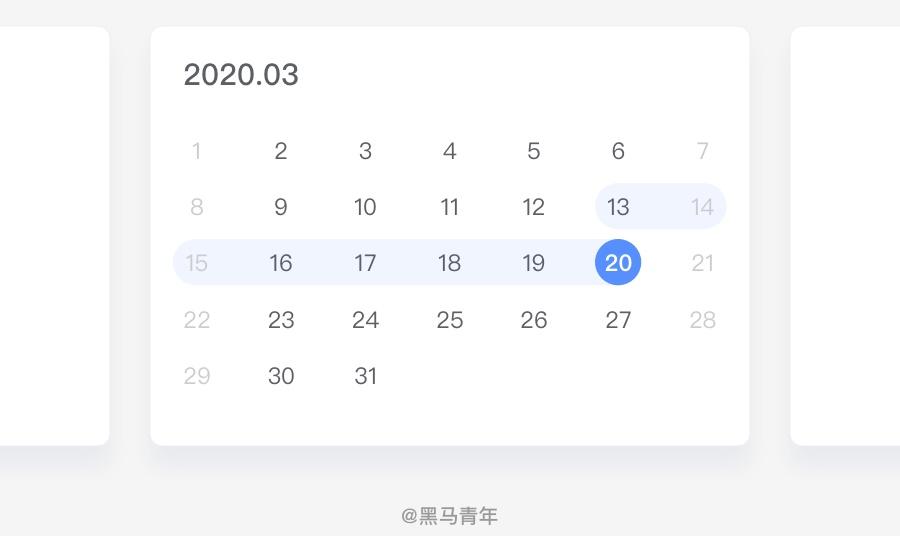 马上就到 2021 年,送你一份年度总结和计划模板