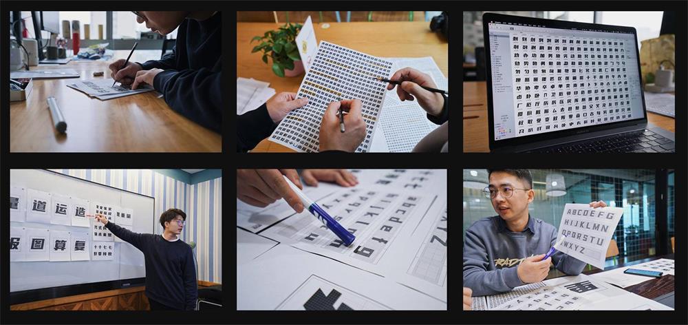 优设首款免费可商用中文字体「优设标题黑」来啦!插图(1)