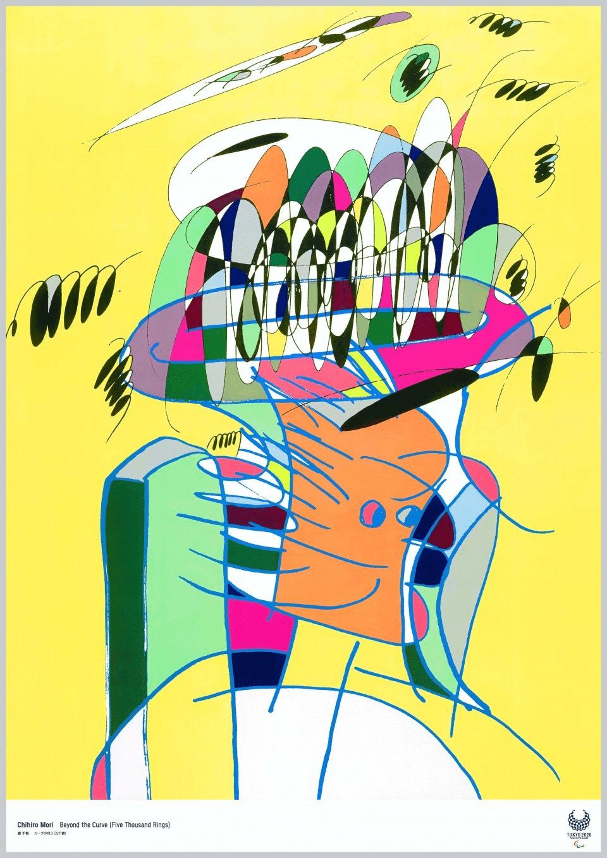 为东京奥运会制作海报的21人设计天团,了解一下