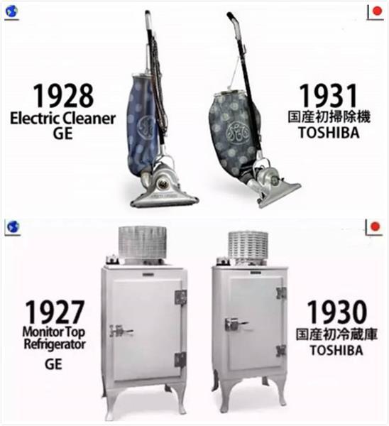 """设计引路人的日本,曾经也是个""""山寨""""大国"""