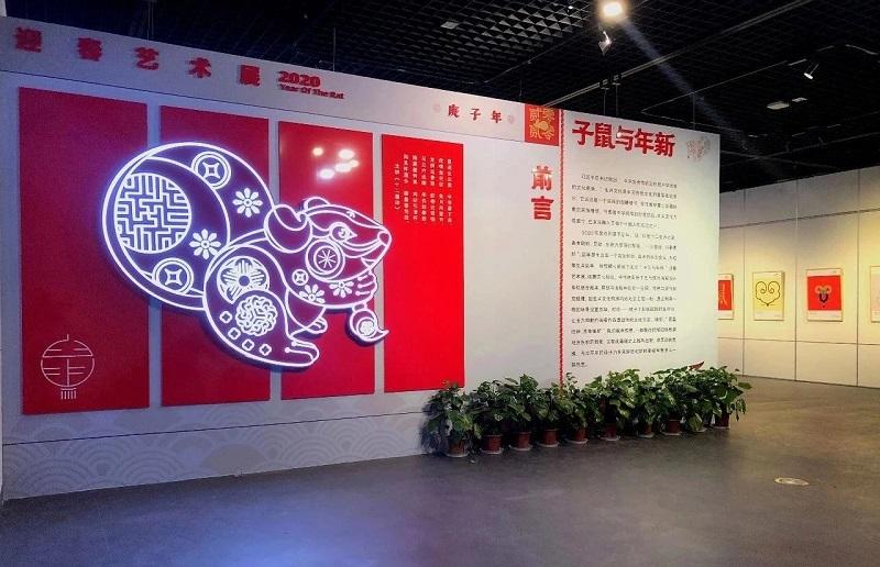 「子鼠与年新」迎春艺术展全纪录,重新演绎与延续传统文化