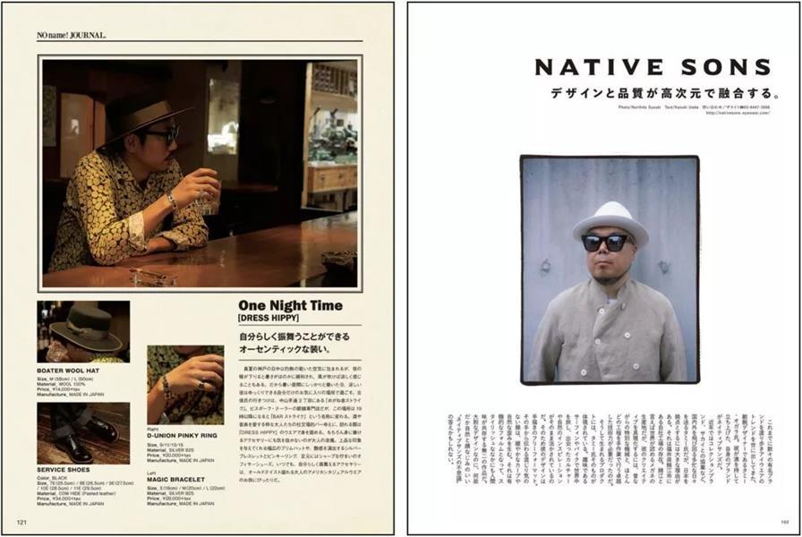 如何从杂志里学会图片修饰方法?来看高手的平面教程!