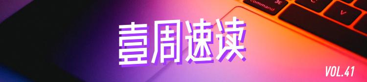 壹周速读:设计师远程办公指南