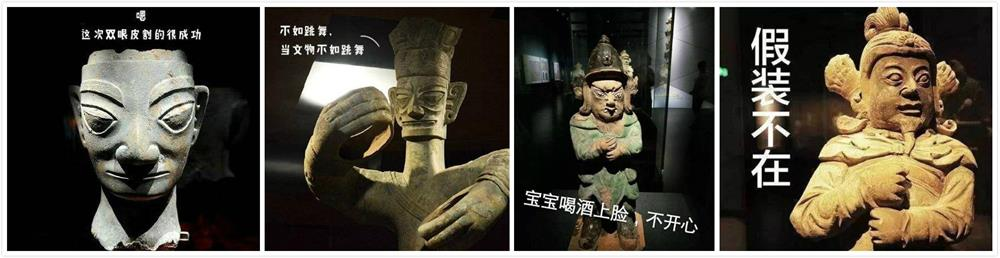 不用戴口罩,我逛完了8家博物馆