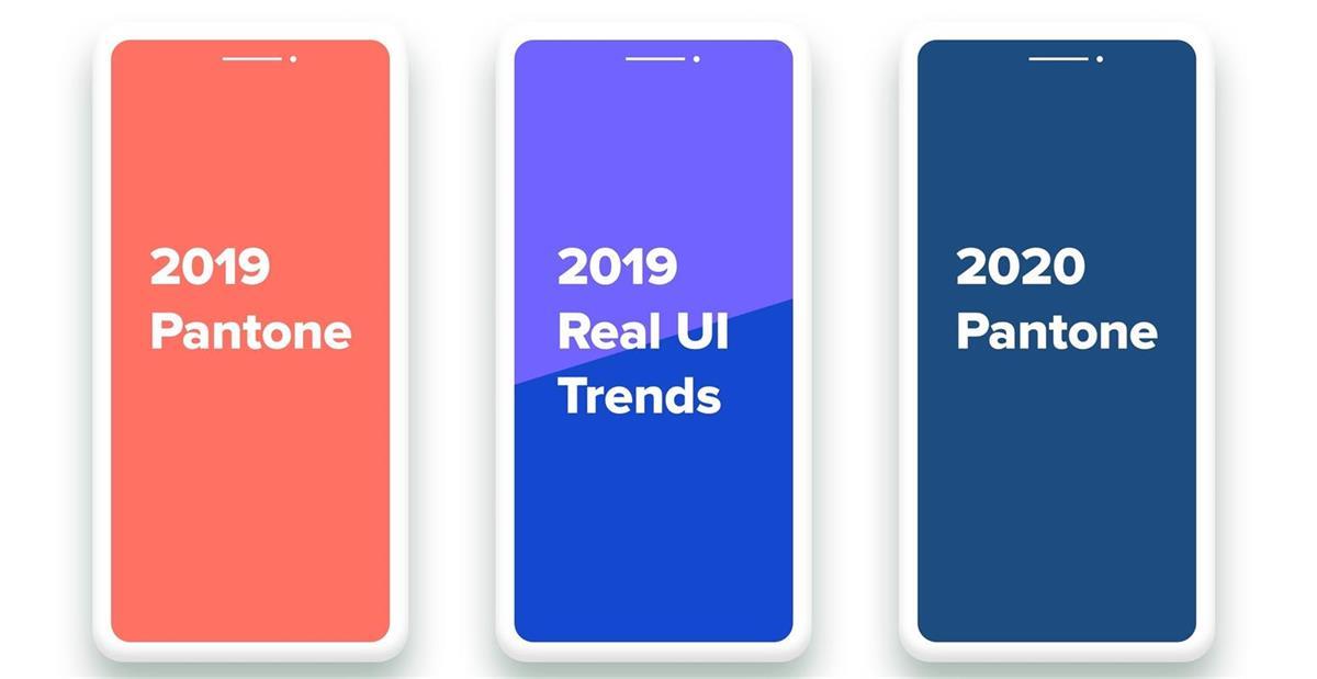 新拟物化会是2020年的UI设计趋势吗?