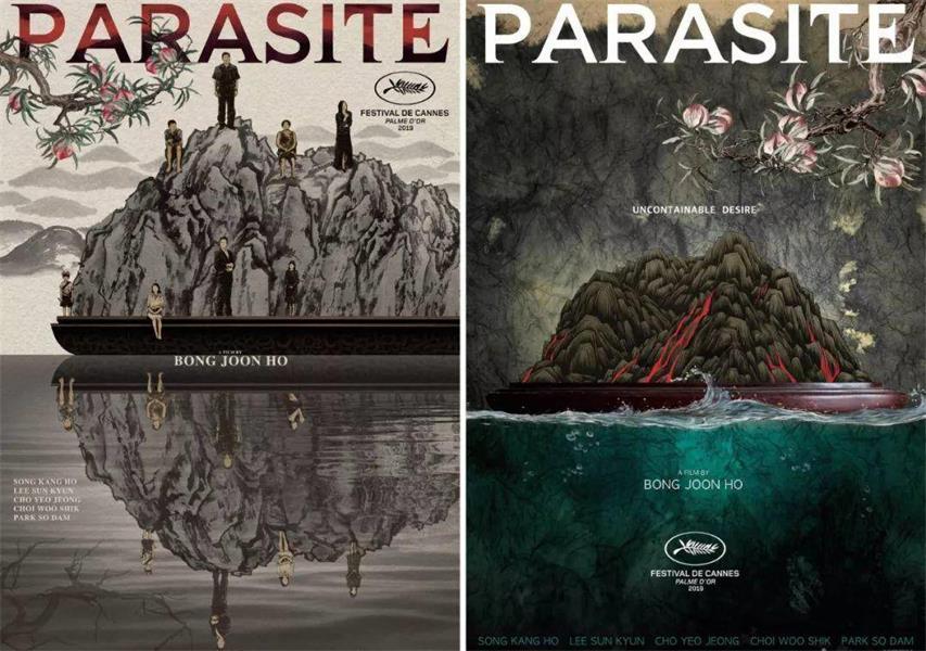 拿下 4 座奥斯卡的《寄生虫》,海报真的太有戏了!