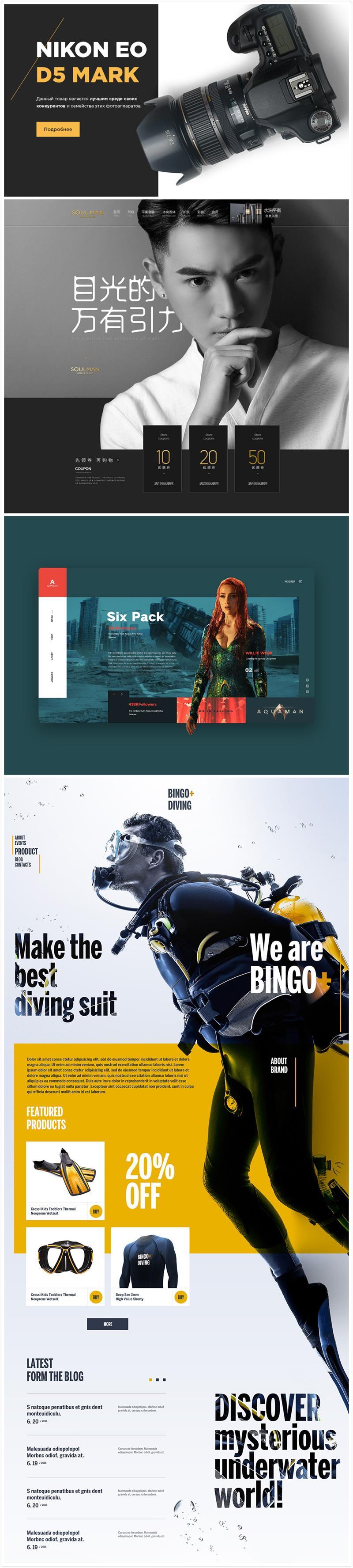 为什么你的设计很平淡?这2个技巧让作品更出彩!