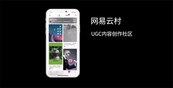 从 ICQ 到抖音,帮你快速梳理中国互联网社交简史