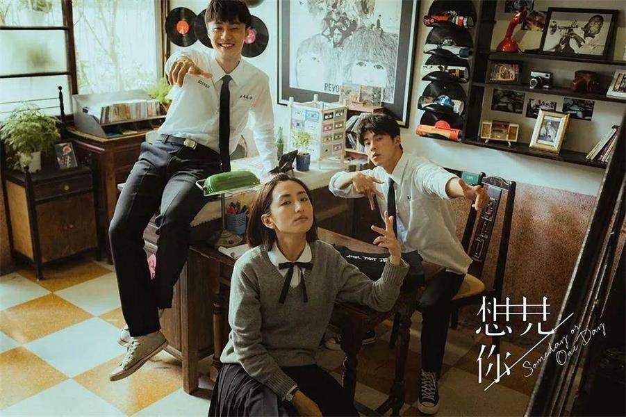 光看海报和文案,豆瓣9.2的《想见你》就能当华语最佳爱情片
