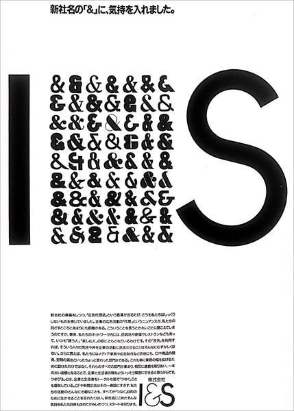 如果把100个名字都排到海报里,你会怎么做?