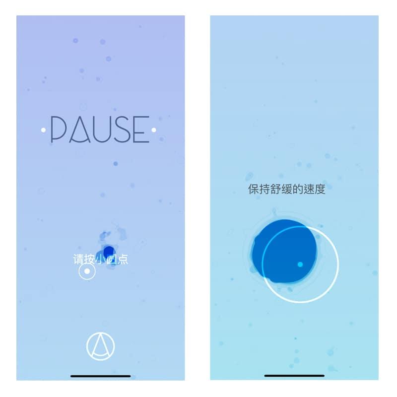 「纪念碑谷」团队开发减压 App,让指尖禅修流行起来