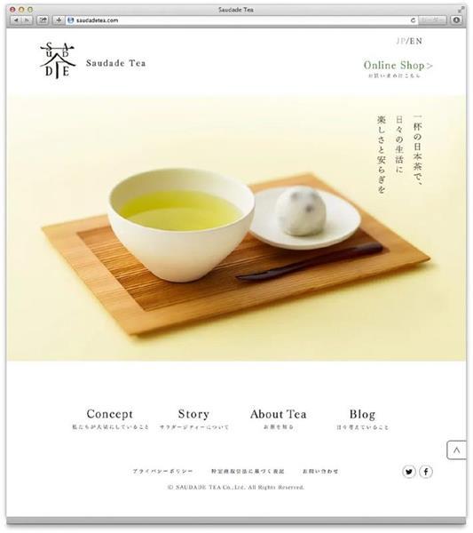 没有我做不到的设计:日本顶尖设计师德田祐司