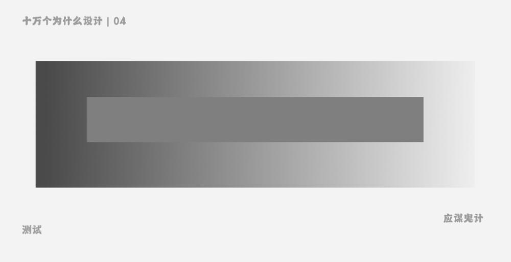 超全面!UI配色方法及避坑指南