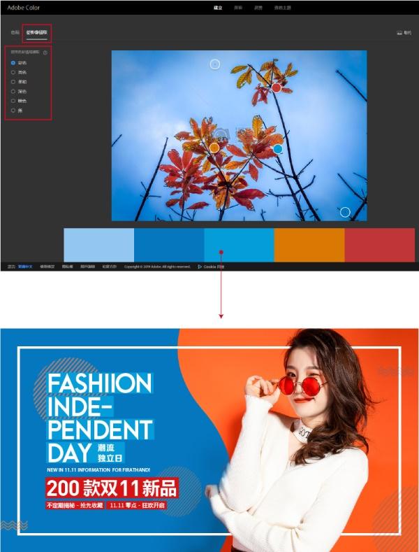 超多案例!写给新手设计师的配色攻略(二)