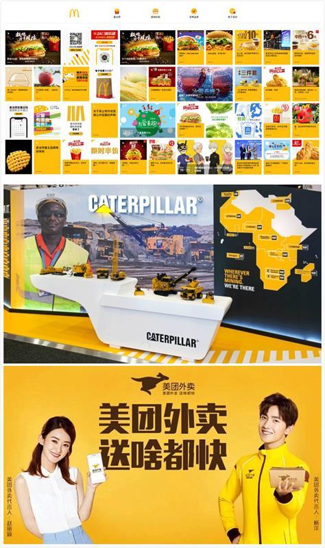 为什么麦当劳喜用黄色?高级设计师必须要懂的色彩营销学!