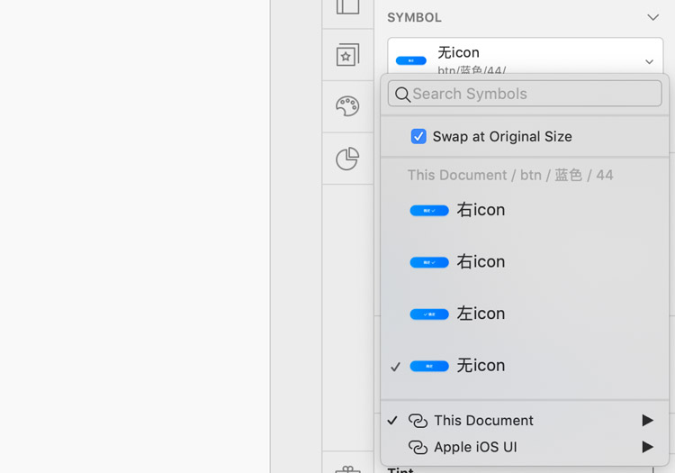 Sketch 64 Beta版本探秘,看看都有什么新功能