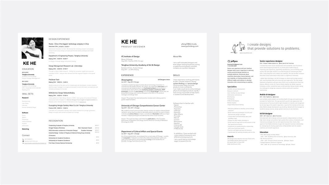 腾讯设计师内部分享!给清华美院学子总结的这份校招+面试指南