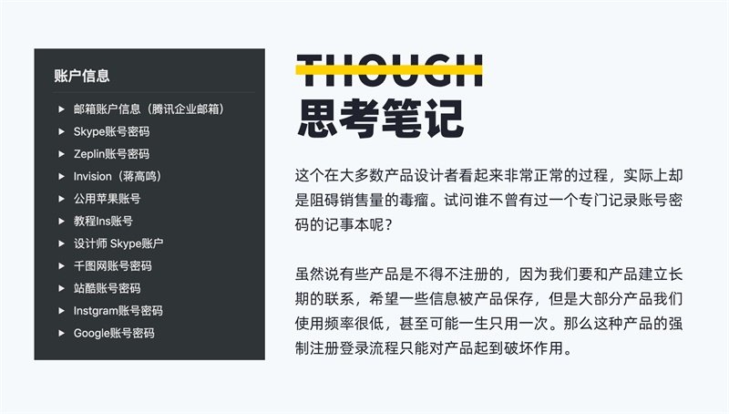 历时两月,总结出字数10000+的微文案设计指南