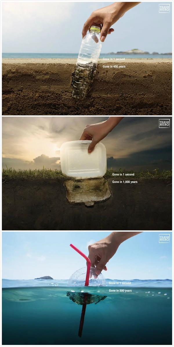 从清洁工到一代广告人,李奥·贝纳的创业传奇之路插图68