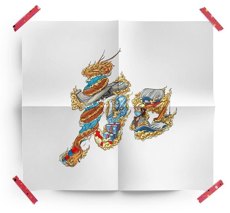共克时艰!字绘中国以画笔助力疫情防控阻击战