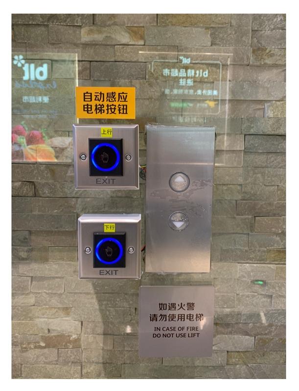 疫情期间,我们太需要这样的自动感应电梯了!
