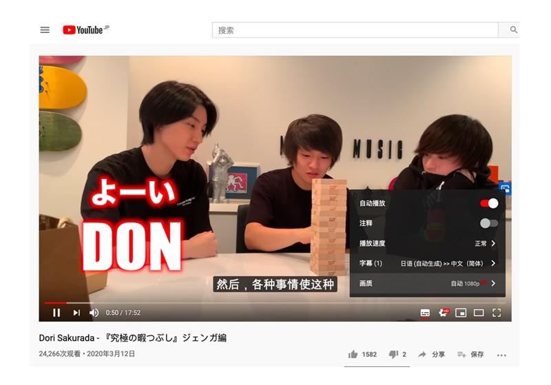 YouTube是如何解决国际化内容平台所面临的语言障碍问题的?