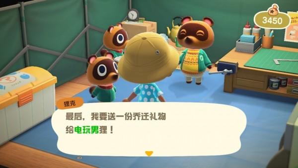 从9个游戏设计角度,分析《动物森友会》是如何让千万人沉迷的?