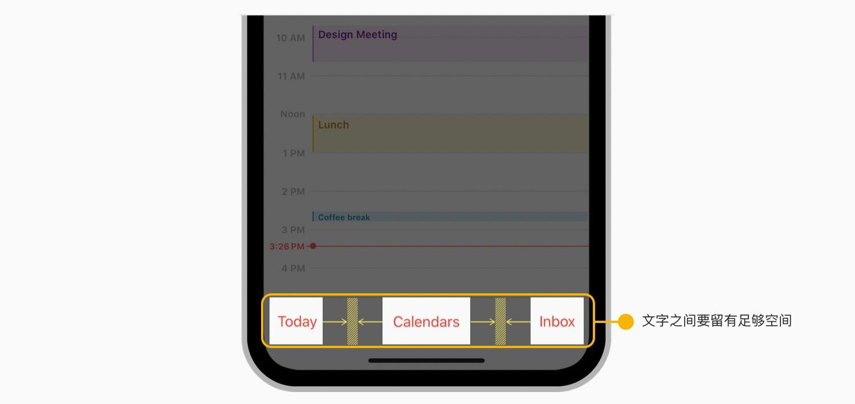 iOS 人机界面指南精简版笔记之界面元素:Bars