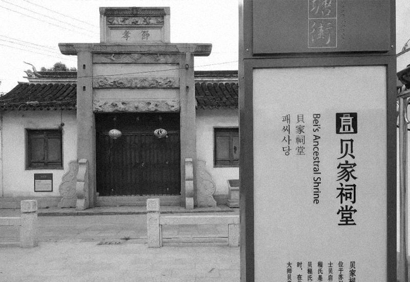 现代主义最后的设计大师:华人之光贝聿铭(上)
