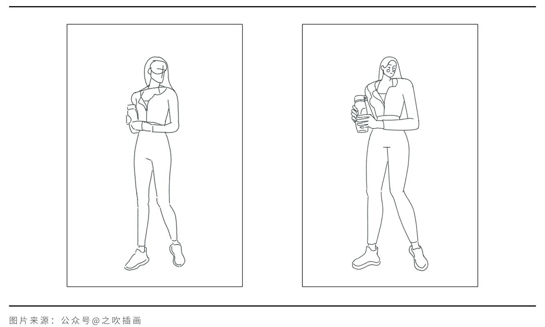 学插画如何从素材里提取造型?只需掌握这三招!