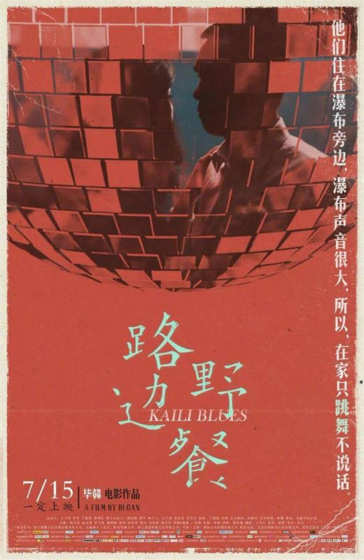 别只知道黄海,这些电影海报设计师同样厉害