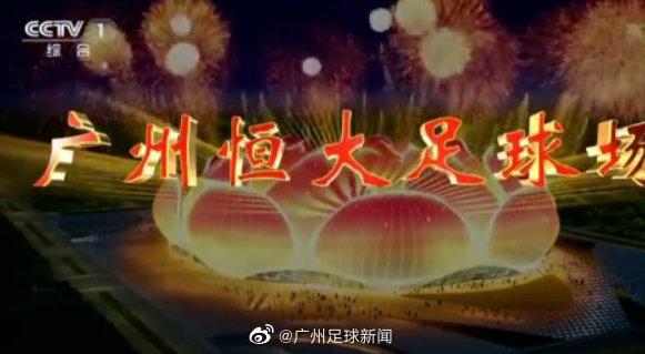 引发热议的莲花足球场,竟然是知名设计团队的作品!