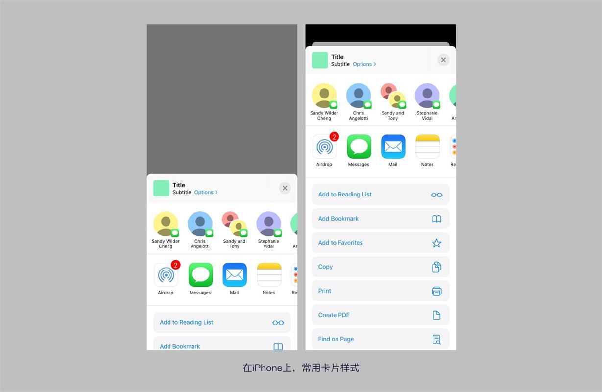 iOS 人机界面指南精简版笔记之界面元素:Views(上)
