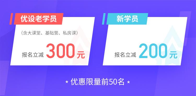 低价设计私单和月薪2W,你选择哪个?