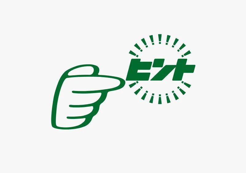 坚持做了十五年助理:日本顶尖设计师小矶裕司