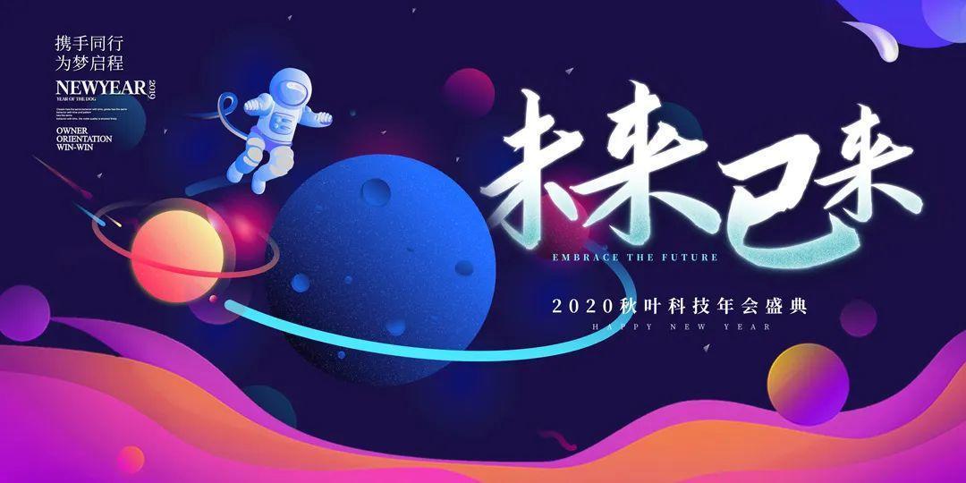 免费可商用!这款中文楷体太适合做封面字了!