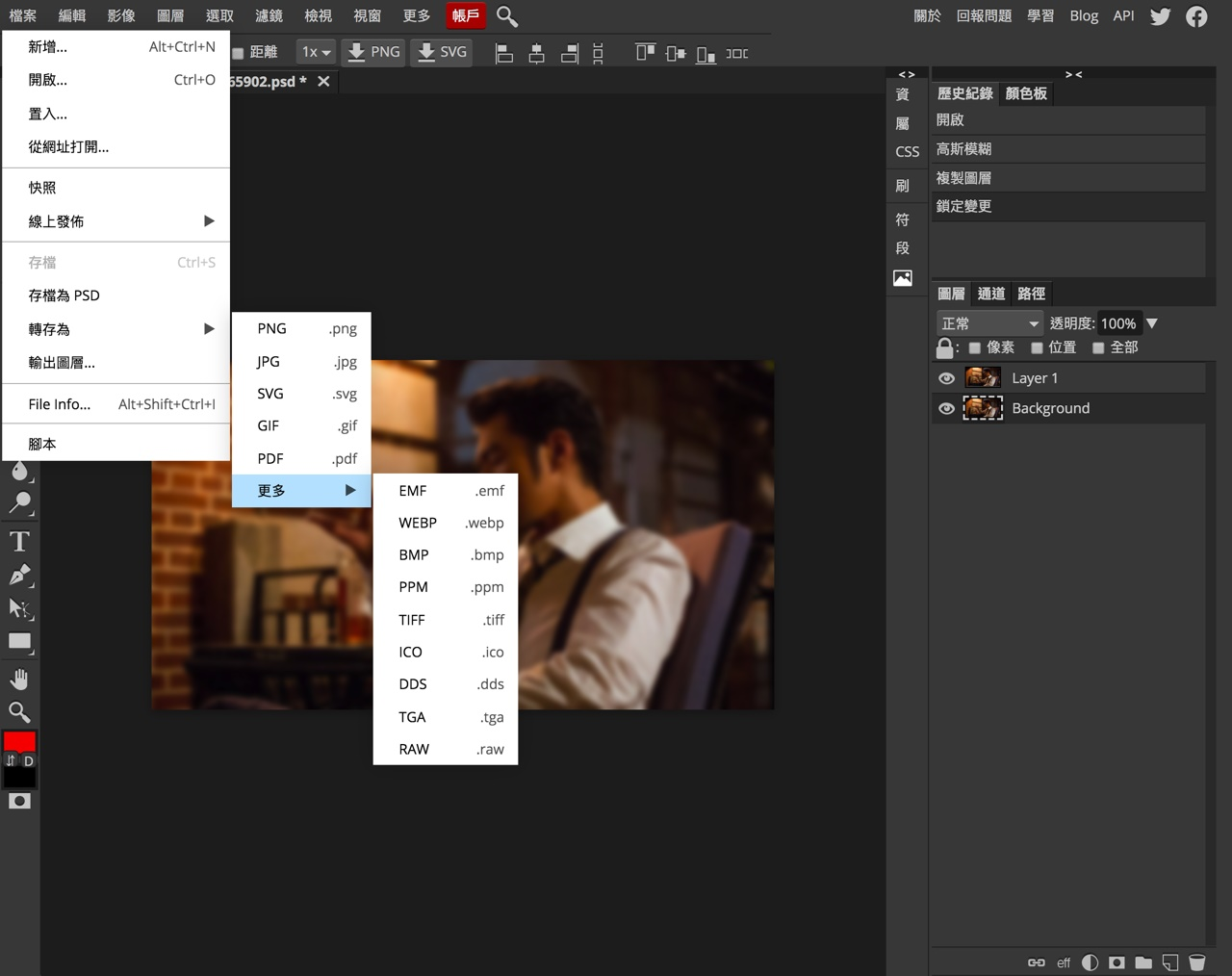 Photoshop 的免费线上版!还能打开 Sketch 文件!