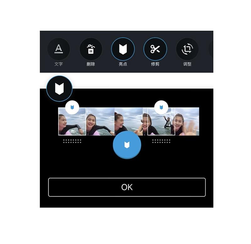 「Quik」App,手机连接GoPro录制的快剪神器