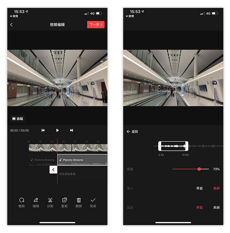 「VUE」更新音乐分割与复制功能,让手机剪视频更专业