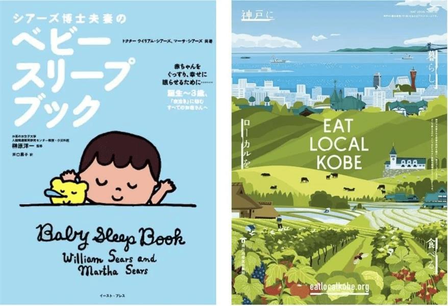 壹周速读:插画设计完全指南