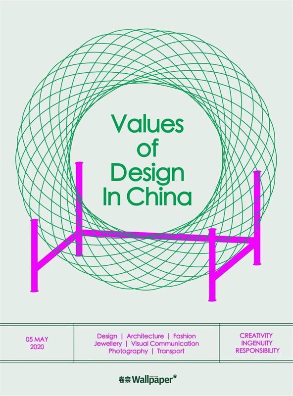用十个案例,聊聊设计的价值在中国意味着什么?