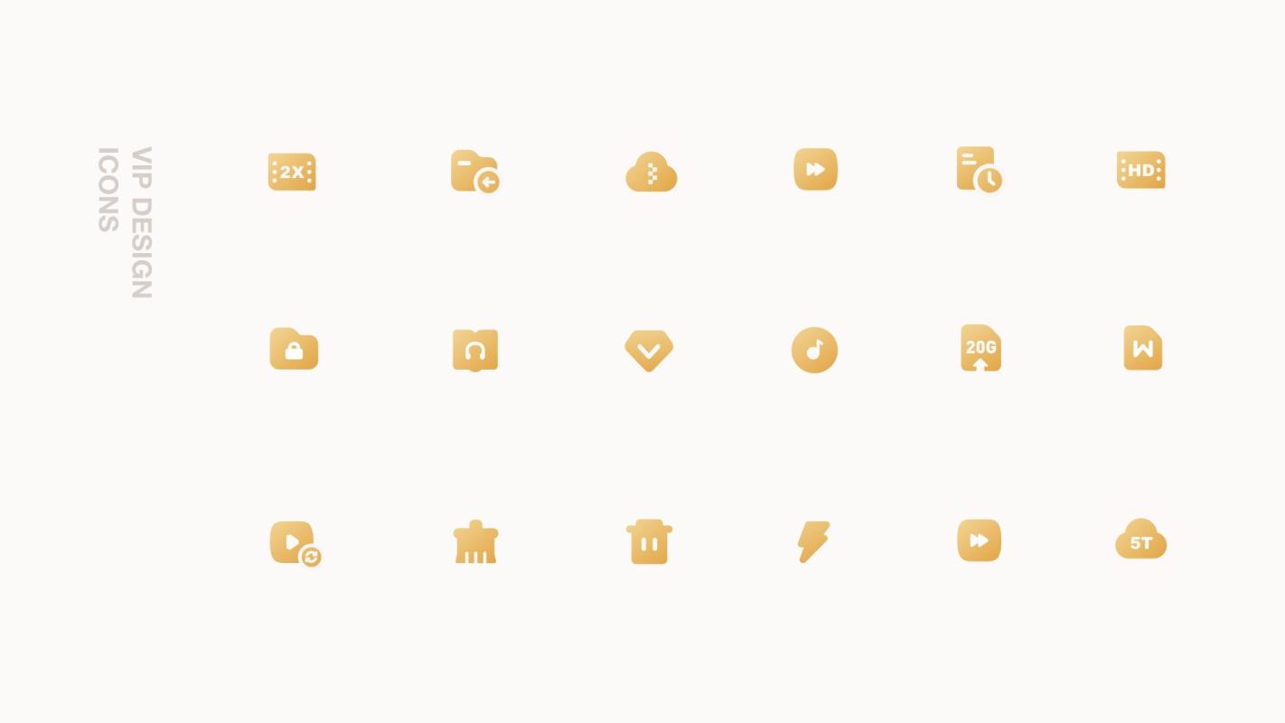 上亿人使用的百度网盘会员中心,是如何做体验设计的?