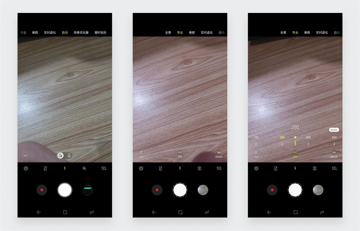 大屏手机单手模式如何设计?我收集了大厂常用的3个方法