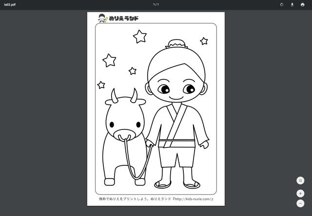 600张高清涂色稿免费下载!日本这个网站太良心了!