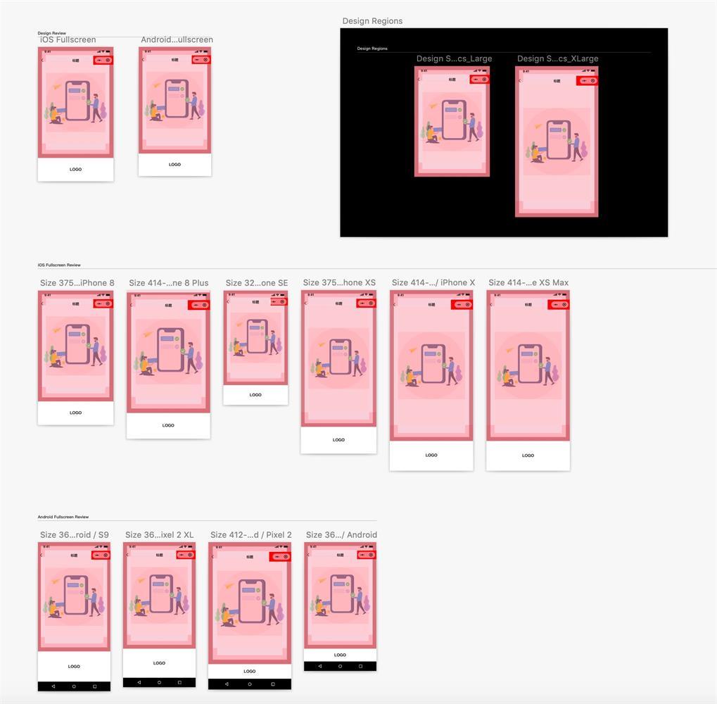 如何设计小程序?来看这份超全面的指南!