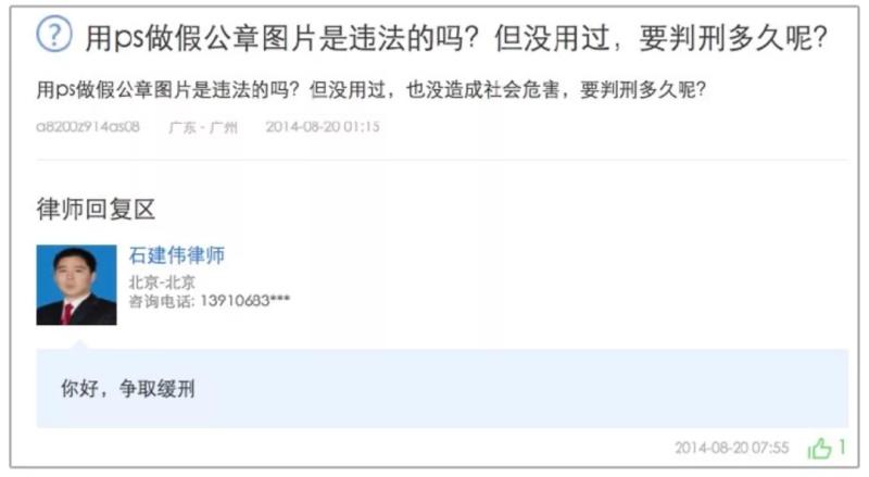 李国庆抢公章沦为笑柄?从设计师角度看他做得对!